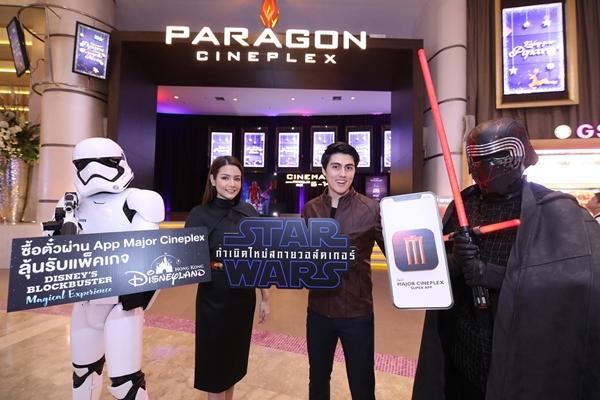 เมเจอร์  ร่วมกับ วอลท์ ดิสนีย์ ไทยมอบสิทธิ์พิเศษซื้อตั๋วหนัง Star Wars ผ่าน App Major Cineplex ลุ้นรางวัลท่องเที่ยว Hong Kong Disneyland