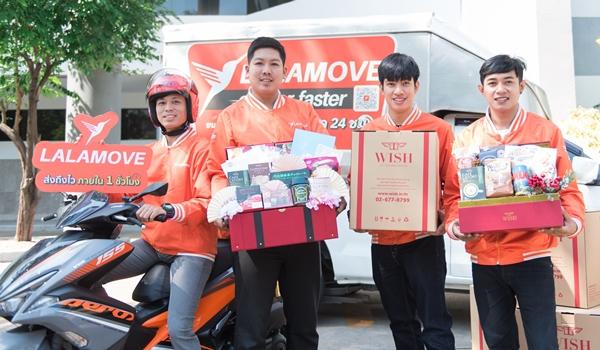 LALAMOVE จับมือ WISH ผนึกกำลังส่งกระเช้าของขวัญด่วน  ทั่วกรุงเทพฯ 24 ชม. ต้อนรับเทศกาลปีใหม่ 2020