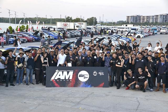 """""""ROAD TO IAM BANGKOK 2020"""" ประชันรถแต่งสุดสวยกว่า 300 คัน"""