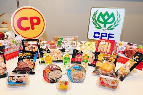 ซีพีเอฟ คว้า Thailand's Most Admired Company 2019 หมวดอาหาร ติดต่อกัน 2 ปีซ้อน