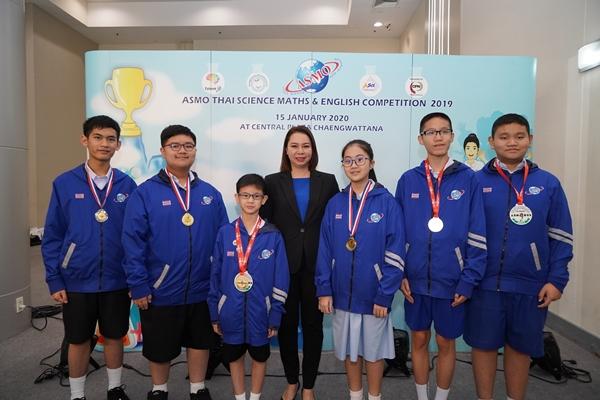เด็กไทยคว้าแชมป์ ครองที่ 1 บนเวทีแข่งขันวิทย์-คณิตระดับนานาชาติปี 2019