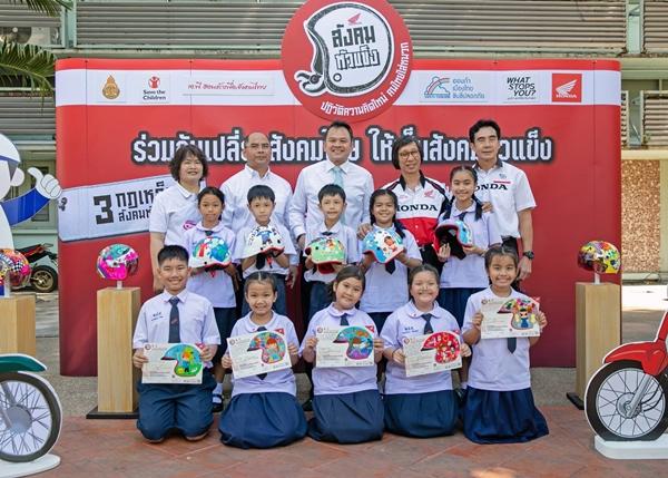 """รัฐมนตรี ศธ. ร่วมหนุนเยาวชนไทย  ให้เด็กใส่หมวกกันน็อก ผ่านโครงการ """"สังคมหัวแข็ง ปี 4"""""""