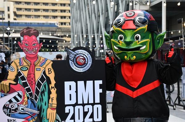 """เปิดฉาก """"BMF 2020"""" จัดเต็มโปรโมชั่นแรงตลอด 5 วัน กับกิจกรรมเพื่อคนรักการขับขี่ เริ่ม 15-19 มค. นี้ ที่เซ็นทรัลเวิลด์"""