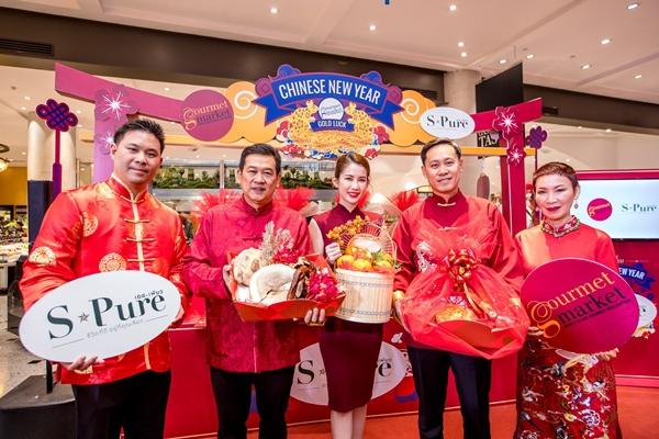 """เครือเบทาโกร จับมือเดอะมอลล์ กรุ๊ป ส่งสุขเทศกาลตรุษจีน ด้วย """"ชุดไหว้ซาแซสมบูรณ์พูนสุข S-Pure"""""""