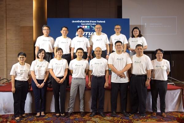 วช.ผนึก 8 หน่วยงาน มุ่งวิจัยภาพของไทยในอีก 20 ปีข้างหน้า