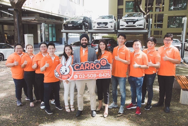 CARRO สตาร์ทอัพ หวังขึ้นที่1 ผู้นำด้านตลาดรถยนต์มือสอง แพลตฟอร์มออนไลน์ครบวงจร