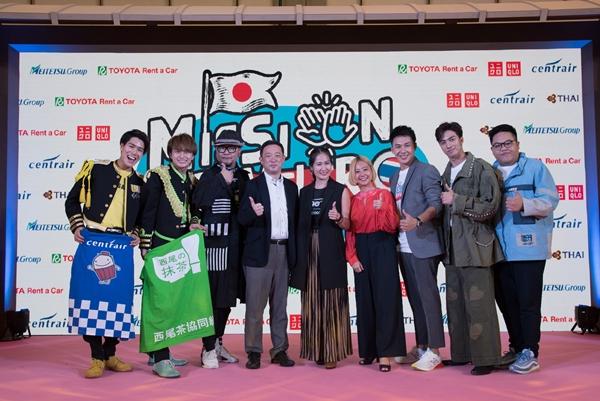 ครั้งแรกในกรุงเทพ!จากรายการทีวีสู่อีเว้นท์แนะนำการท่องเที่ยวภูมิภาคชู บุ!!