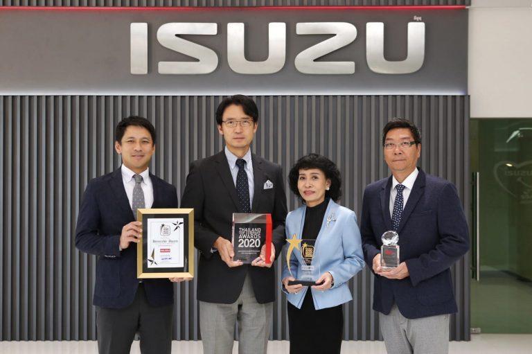 อีซูซุ กวาด 4 รางวัลเกียรติยศ จากองค์กรชั้นนำของเมืองไทย