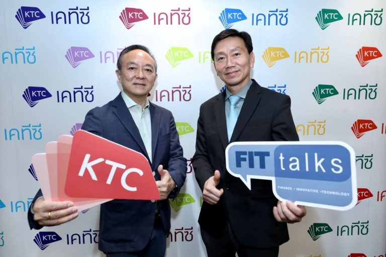 """""""KTC FIT Talks 6 """"เจาะลึก..อะไรจะเกิดขึ้น? เมื่อมาตรฐาน TFRS9 เข้ามา"""""""