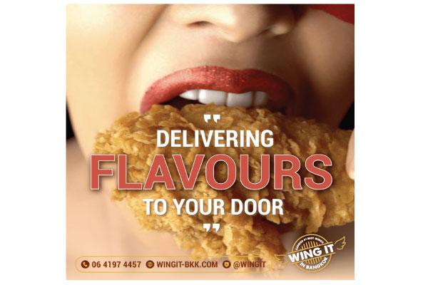 'วิง อิท' แบรนด์ปีกไก่ทอด 12 รสให้บริการเดลิเวอรี่ ชูโรงคลาวด์คิทเช่นคอนเซ็ปต์ในไทย