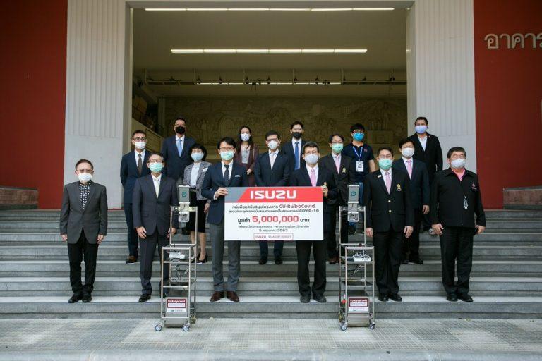 """กลุ่มอีซูซุสนับสนุน 5 ล้านบาท โครงการ """"CU-RoboCOVID"""""""
