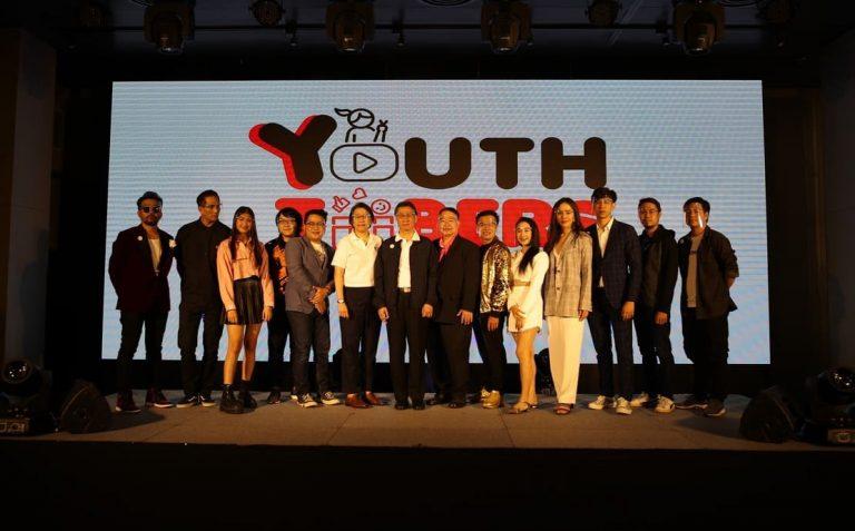 ป.ป.ส. เปิดตัว YouthTubers เสริมสร้างศักยภาพเยาวชนไทย