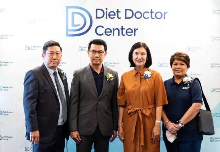 ทางเลือกใหม่ Diet Doctor Center ศูนย์สุขภาพโภชนบำบัดครบวงจร เพื่อสุขภาพที่ดีแบบยั่งยืน