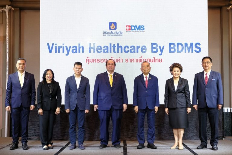 BDMS จับมือ วิริยะประกันภัย  ในโครงการ  Viriyah Healthcare by BDMS