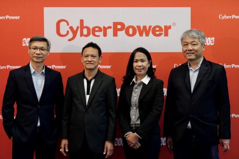 CyberPower เครื่องสำรองไฟฟ้า ฉลองก้าวเข้าสู่ปีที่ 11