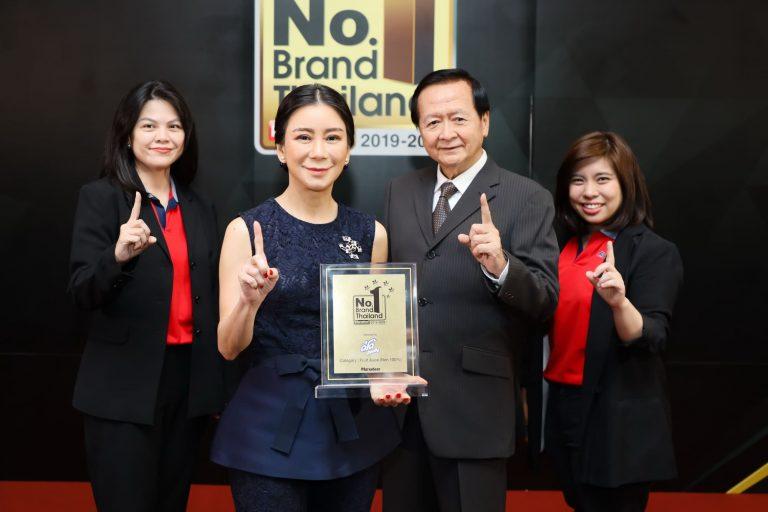 """""""ดีโด้"""" ครองแชมป์น้ำผลไม้ คว้ารางวัล Marketeer No.1 Brand Thailand 2019-2020"""