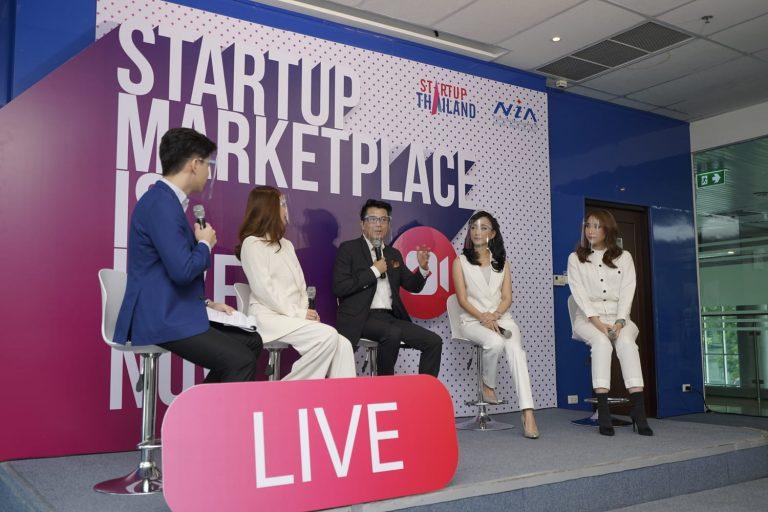 """NIA ผนึก 3 Influencer แห่งวงการไอที  เปิดช่องทางตลาดใหม่ ช่วยสตาร์ทอัพไทยสู้ภัยโควิค  ผ่านรายการ """"Startup Marketplace is Live Now"""""""