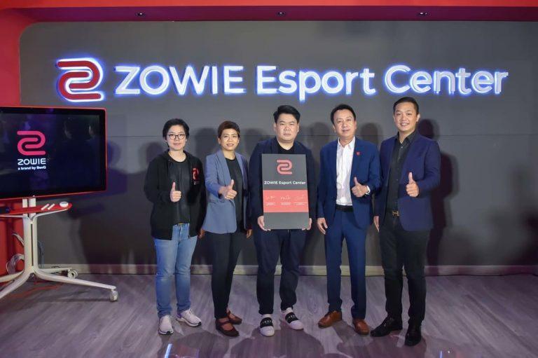 BenQ ZOWIE คว้าแชมป์ตลาดจอ 240Hz เสริมแกร่งวงการอีสปอร์ต เปิดตัว ZOWIE Esport Center