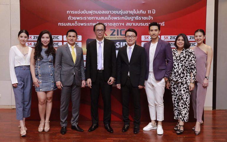 SK ZIC SIX A SIDE การแข่งขันฟุตบอล ชิงถ้วยพระราชทานกรมสมเด็จพระเทพรัตนราชสุดาฯ