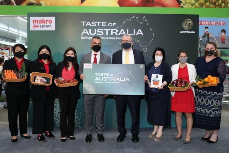 แม็คโคร ร่วมกับสถานทูตออสเตรเลีย จัดเทศกาล Taste of Australia
