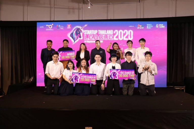 NIA นำ 200 ทีมสตาร์ทอัพ โชว์ศักยภาพ ตอบโจทย์ธุรกิจ จัดแสดงผลงานมหาวิทยาลัยแห่งการประกอบการ (Startup Prototype Showcases of the Entrepreneurial University)