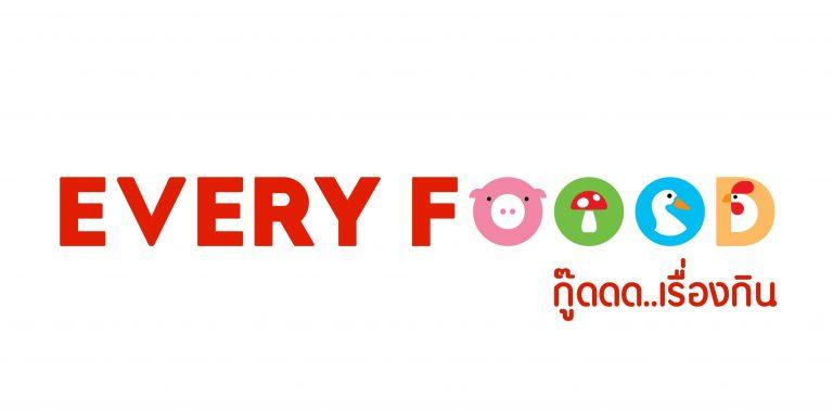 """Every Foood"" Cloud Kitchen น้องใหม่มาแรง บริการสั่งอาหารผ่าน Application และ food aggregator"