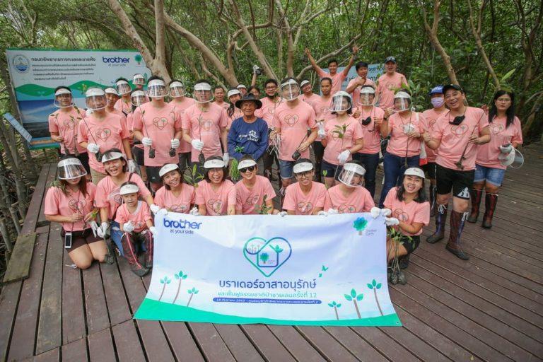 บราเดอร์ เดินหน้าโครงการอาสาอนุรักษ์ และฟื้นฟูธรรมชาติป่าชายเลน ครั้งที่ 12