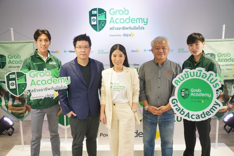 แกร็บ ผนึก ดีป้า และ Klasssi เปิดตัว GrabAcademy powered by depa สร้างอาชีพกับมือโปร