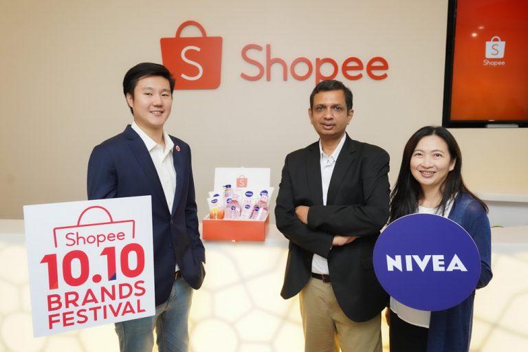 5 ตัวช่วยเพื่อผิวสุภาพดีจากนีเวีย ในแคมเปญ Shopee 10.10 Brands Festival