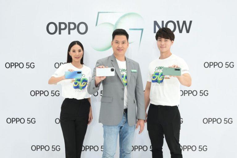 OPPO รุกลุยตลาด 5G ในไทย ส่งสมาร์ทโฟน 5G ซีรีส์ 3 รุ่นใหม่