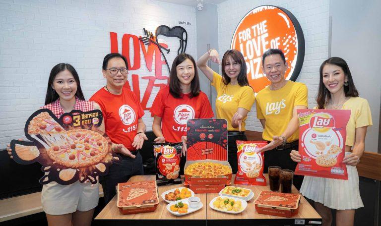 พิซซ่า ฮัท จับมือเลย์ ชูกลยุทธ์ Brand Collaboration