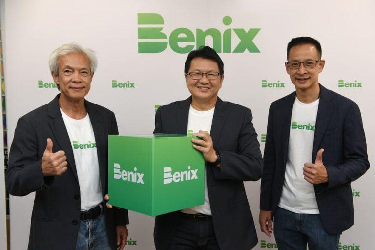 ครั้งแรกในไทย! เปิดตัว Benix โบรกเกอร์แนวใหม่ยุคดิจิทัล