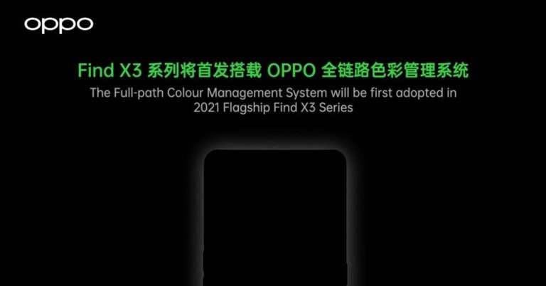 OPPO ประกาศเปิดตัว Full-path Color Management System