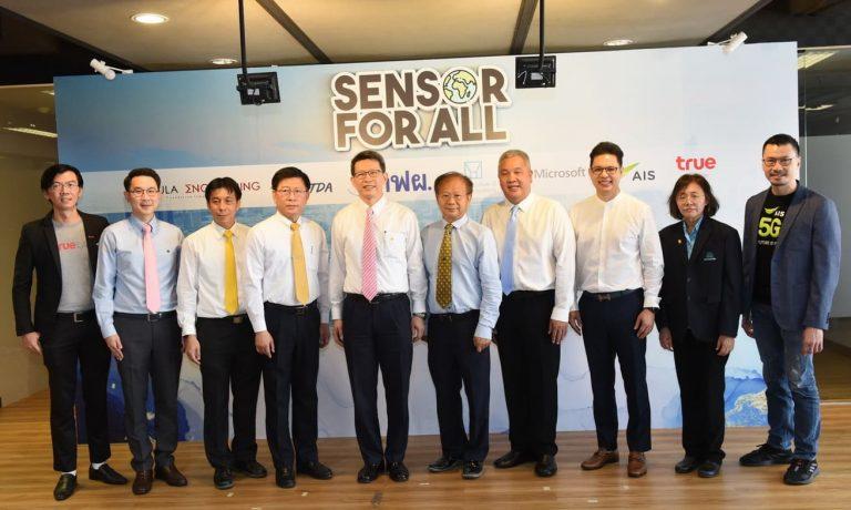 วิศวฯ จุฬาฯ ร่วมกับหน่วยงานภาครัฐและองค์กรเอกชน พัฒนาโครงการ Sensor for All