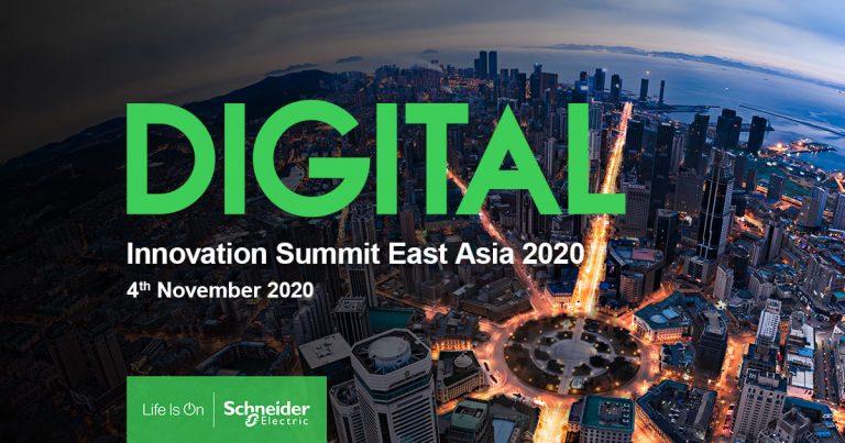 ชไนเดอร์ อิเล็คทริค จัดงาน Innovation Summit East Asia 2020