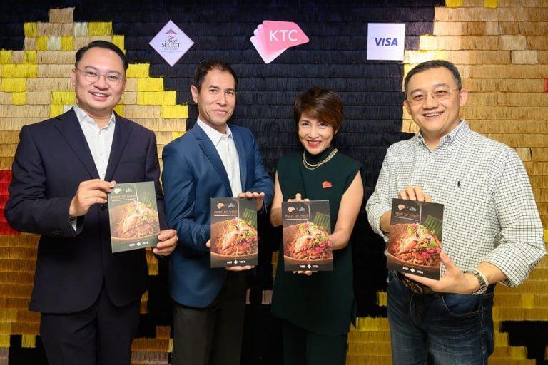 """""""KTC ชวนลิ้มรสอัตลักษณ์อาหารไทยกับ Thai SELECT"""""""