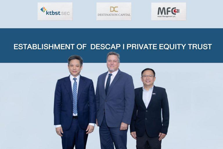 เดซติเนชั่น แคปปิตอล ดัน DESCAP I ปั้นกิจการโรงแรมเน้นการอนุรักษ์พลังงาน
