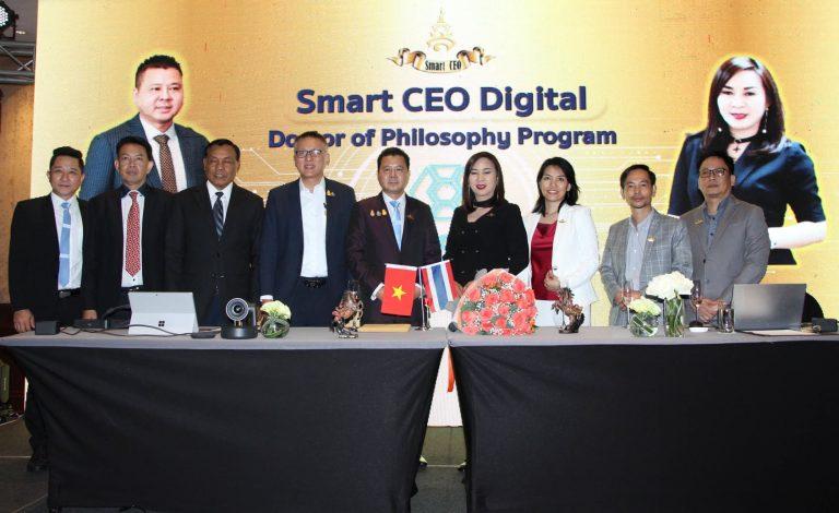 ผอ. หลักสูตร Smart CEO ผนึกกำลังบริษัทยักษ์ใหญ่ จากเวียดนาม ปูพรมทางการศึกษาออนไลน์ไปทั่วโลก