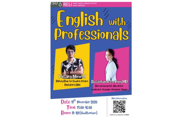 สถาบันภาษา ม.รังสิต จัดกิจกรรม English with Professionals 2020