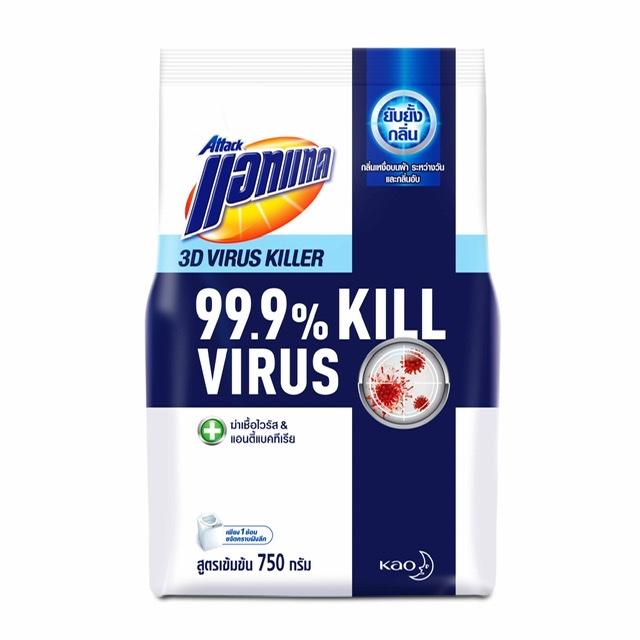 ใหม่! แอทแทค 3D ไวรัส คิลเลอร์ ครั้งแรกของผงซักฟอกฆ่าไวรัส 99.9% ที่สุด