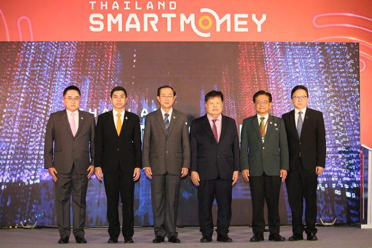 Thailand Smart Money แคมเปญพิเศษสุด มอบความสุขด้านการเงิน – ลงทุน ส่งท้ายปี 2020