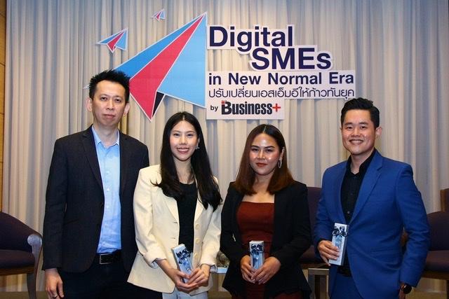 """นิตยสาร Business+ จัดสัมมนา """"Digital SMEs in New Normal Era"""" เผยเคล็ดลับความสำเร็จ เพื่อให้ธุรกิจไม่ตกยุค"""