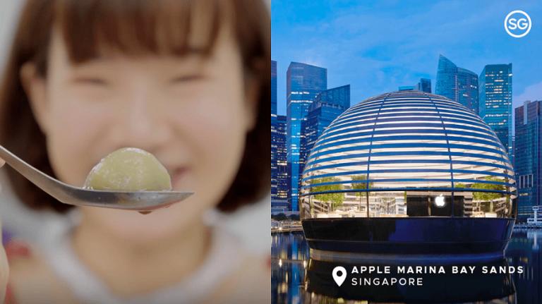 การท่องเที่ยวสิงคโปร์ เปิดตัวโฆษณาชุดใหม่ Travel by Your Heart