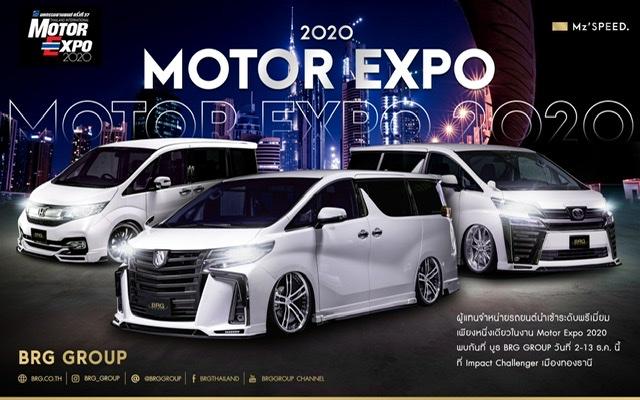 """BRG เปิดตัว """"TESLA"""" รถไฟฟ้าแห่งโลกอนาคต พร้อมยกกองทัพรถพรีเมี่ยมร่วมงาน Motor Expo 2020"""