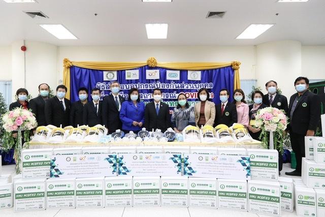 อว.-วช. และ ม.นวมินทราธิราช ร่วมส่งมอบหน้ากาก N99 และหน้ากากป้องกันเชื้อโรค PAPR ให้องค์การเภสัชฯ – กทม. สู้ COVID-19