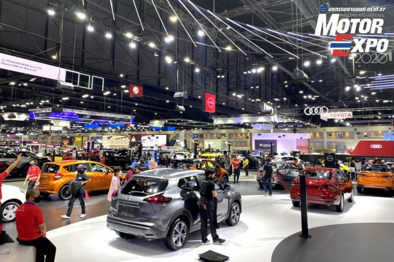 """ปิดฉาก """"MOTOR EXPO 2020"""" ยอดขายรถรวมกว่า 38,699 คัน !"""