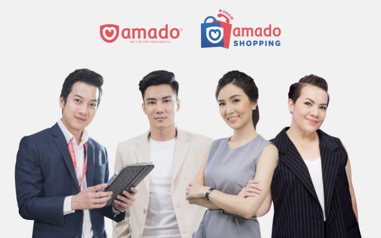 อมาโด้ เปิดธุรกิจใหม่ Amado Shopping พร้อมโปรฯ โดนใจลูกค้า