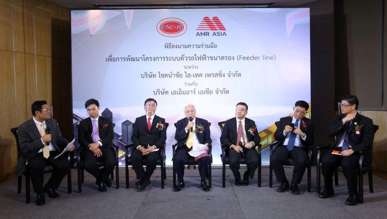 ผู้ประกอบการไทยผนึกกำลังสร้าง 'Thai Team' มุ่งเป้าสู่ 'Feeder Line' ยกระดับฝีมือคนไทยสู้ต่างชาติ