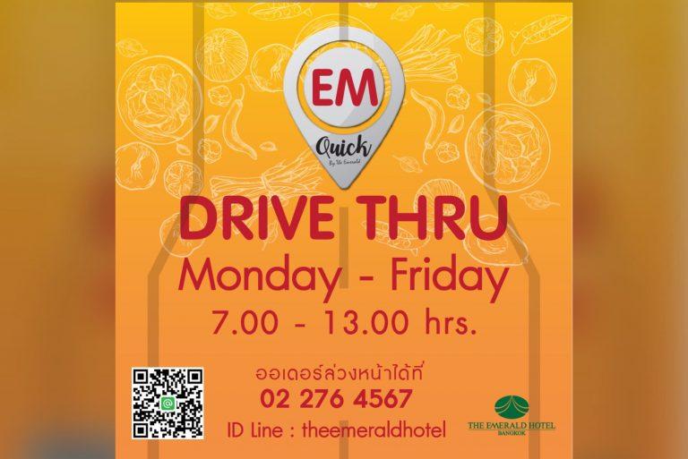 Em Quick Drive Thru บริการใหม่ล่าสุดของ โรงแรม ดิ เอมเมอรัลด์