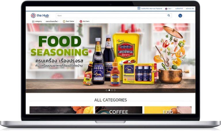 """""""เดอะฮับไทยแลนด์"""" ขึ้นแท่นผู้นำแพลตฟอร์ม สินค้าไทยออนไลน์ใหญ่ที่สุดในไทย"""